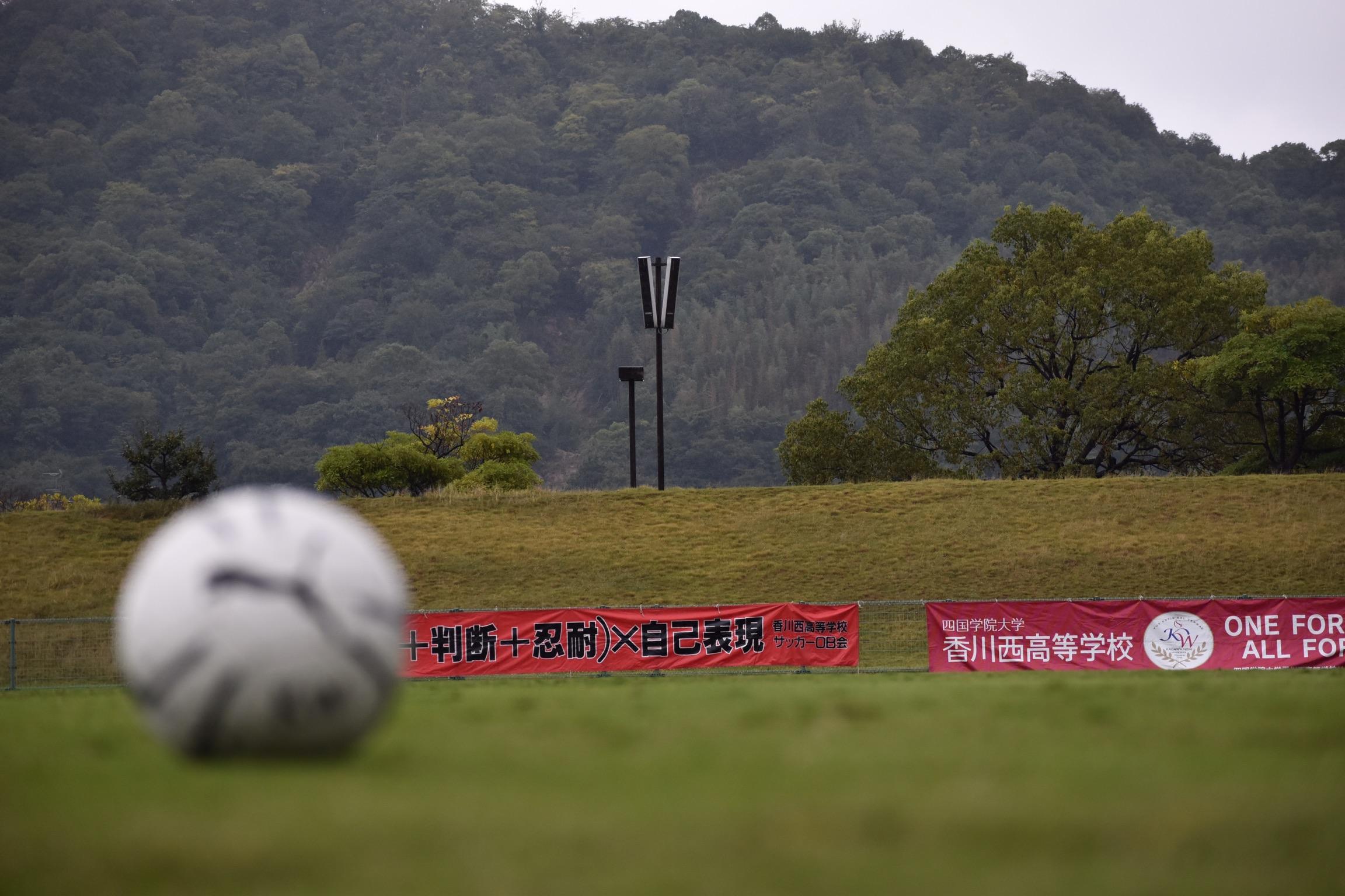 第99回全国高等学校サッカー選手権大会香川県大会3回戦