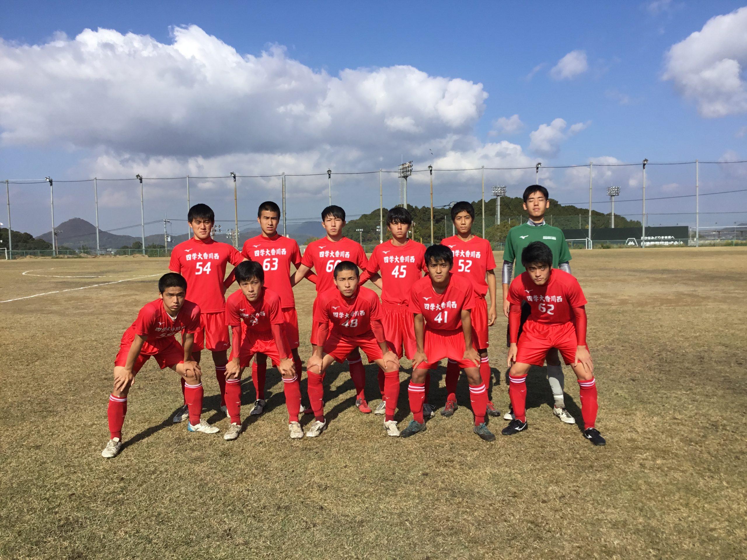 県リーグ3部 VS石田高校