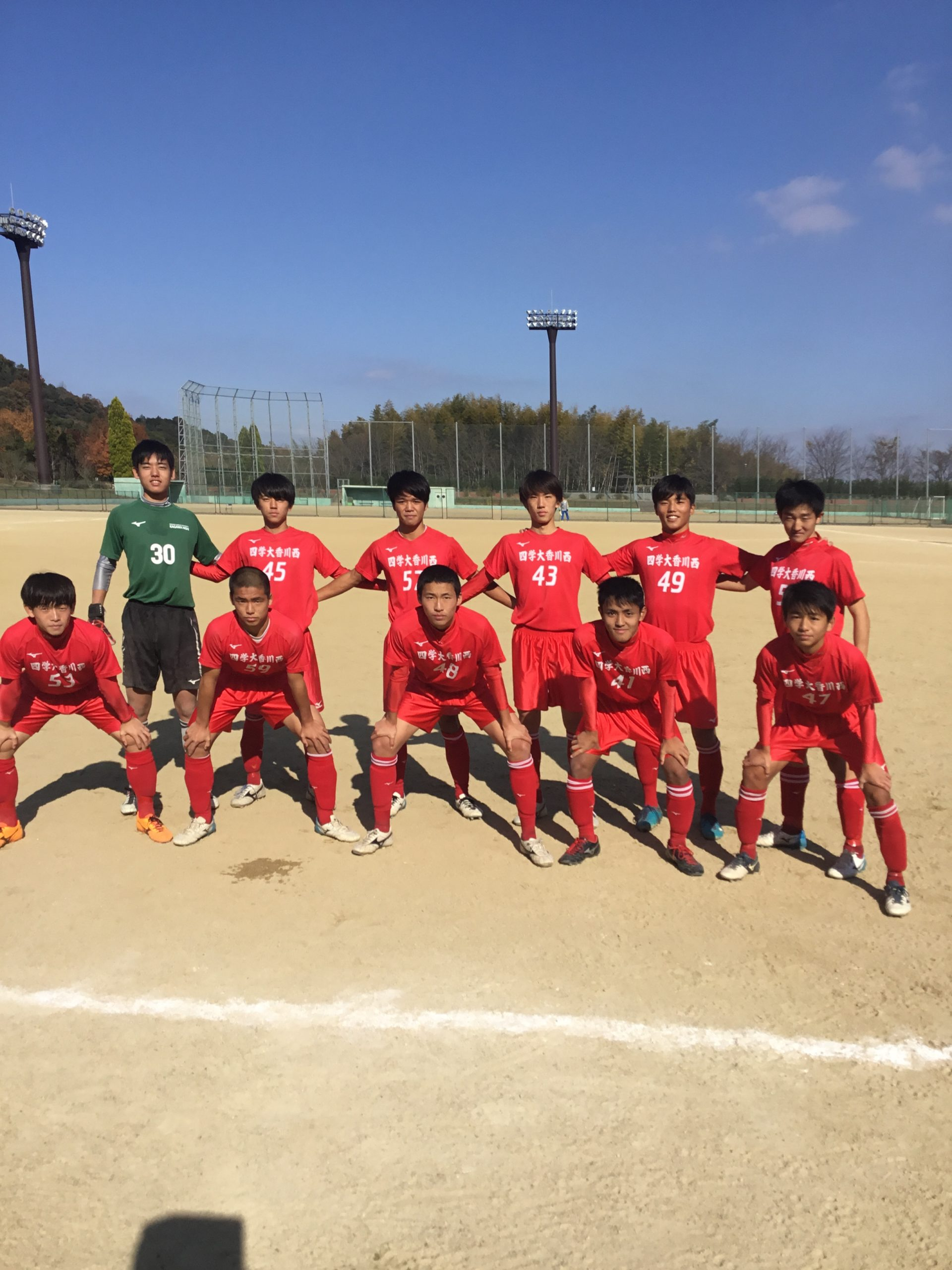 県リーグ2部 VS高松西高校