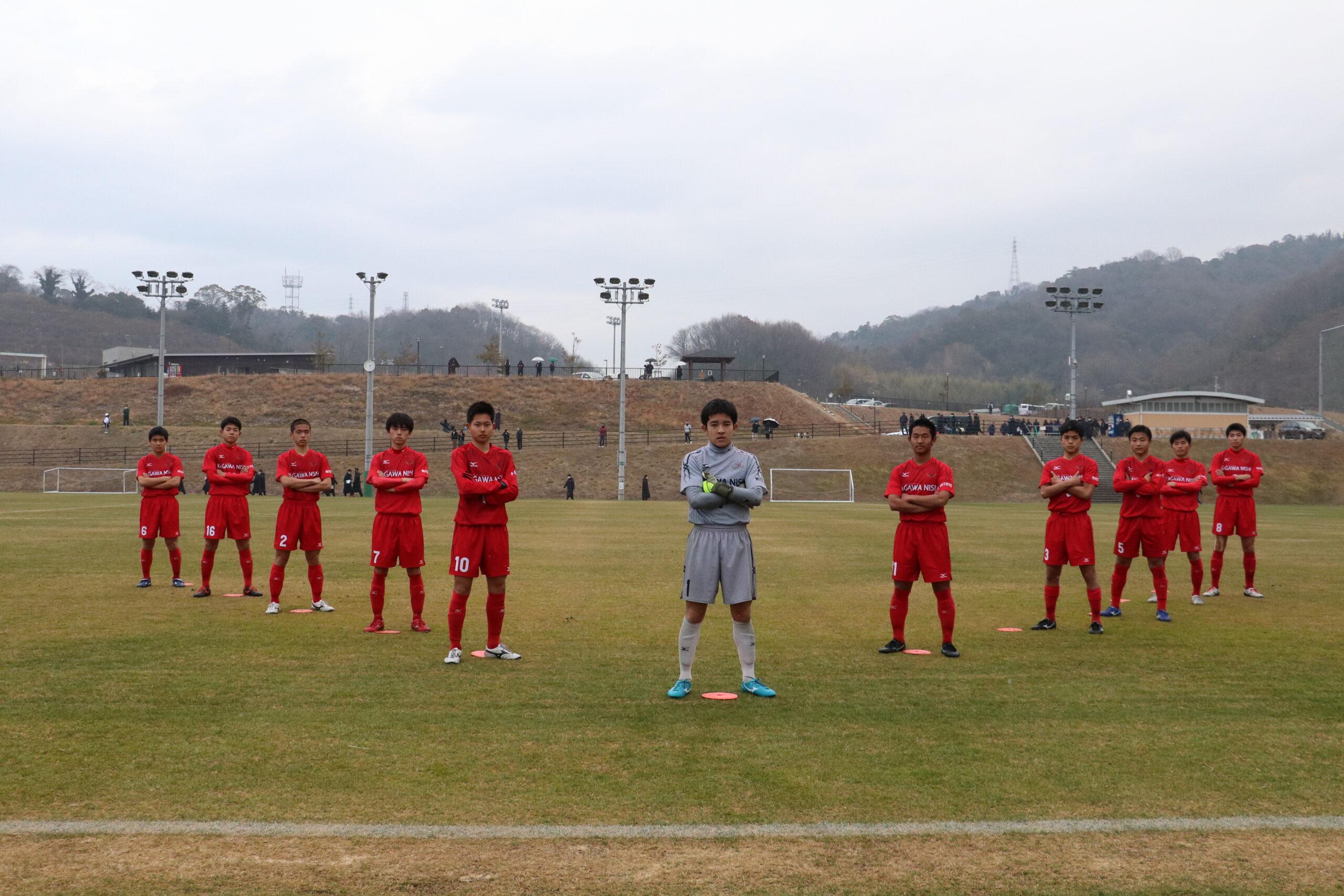令和2年度香川県高等学校新人大会 サッカー競技