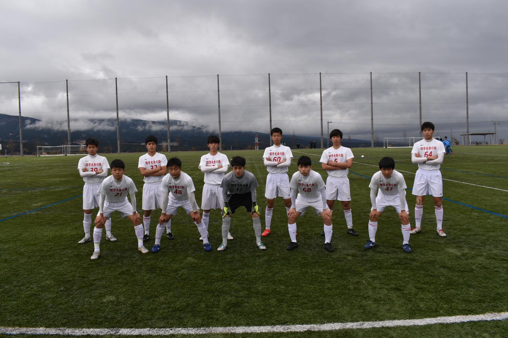 Japan youth PUMA super league