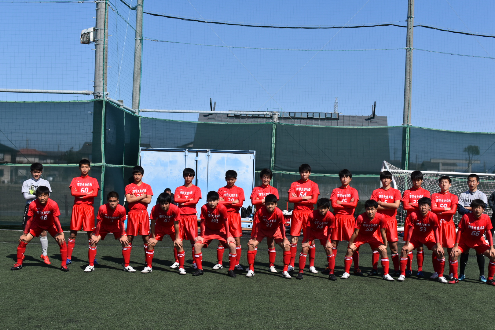 Japan youth PUMA super league