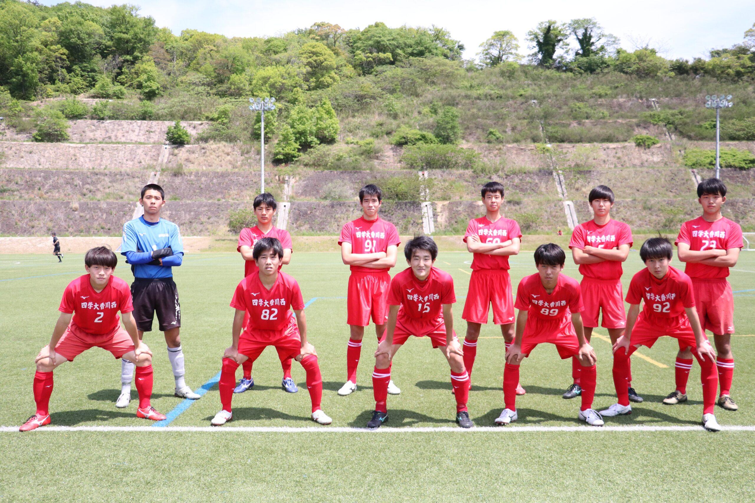 県リーグ1部 第4節 vs高松北