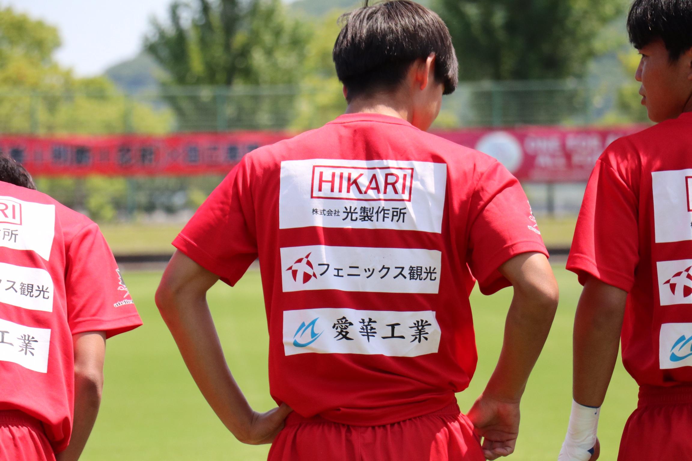 香川県高等学校総合体育大会サッカー競技 2回戦 フォトギャラリー