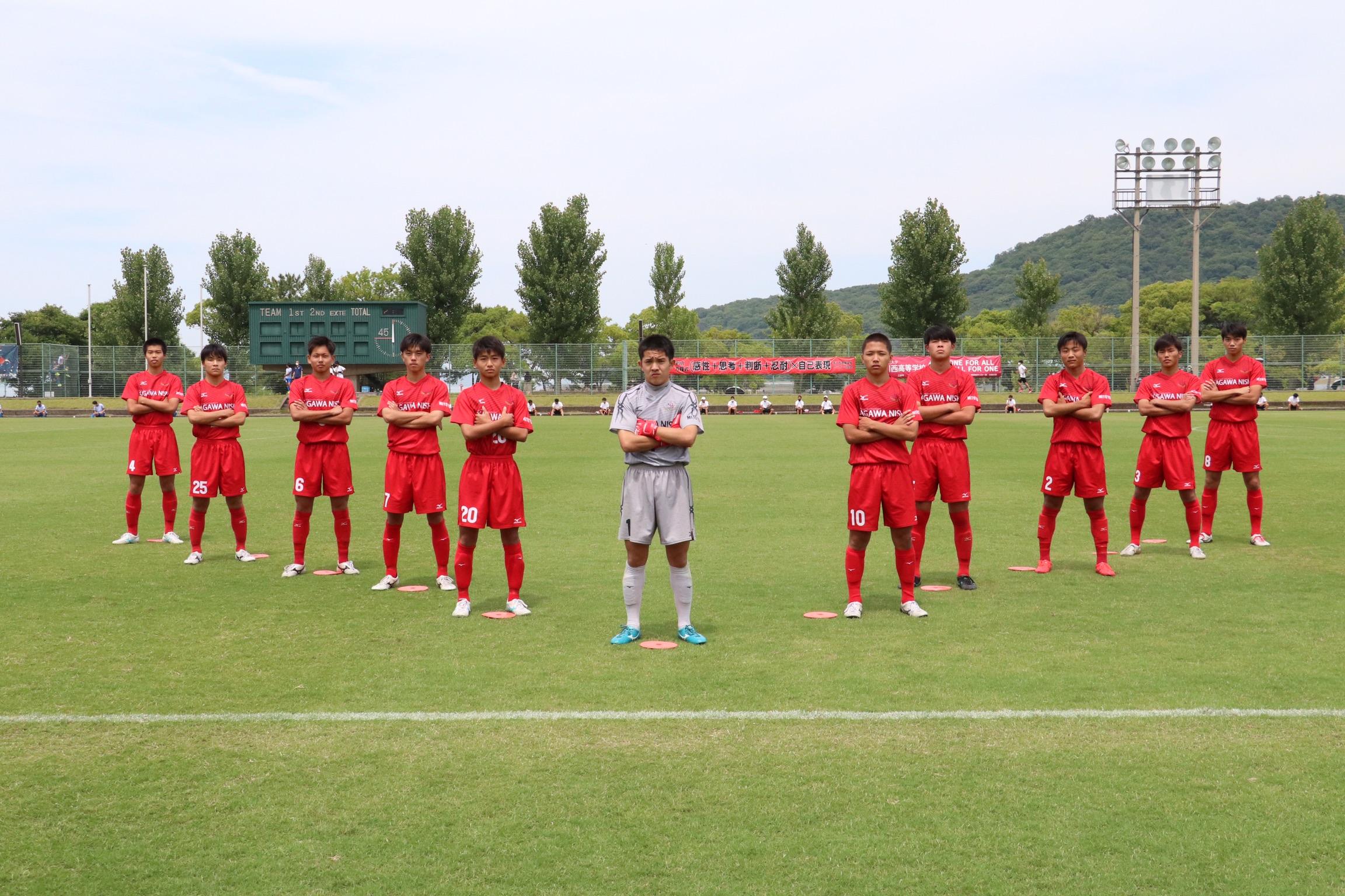 香川県高等学校総合体育大会サッカー競技 準々決勝