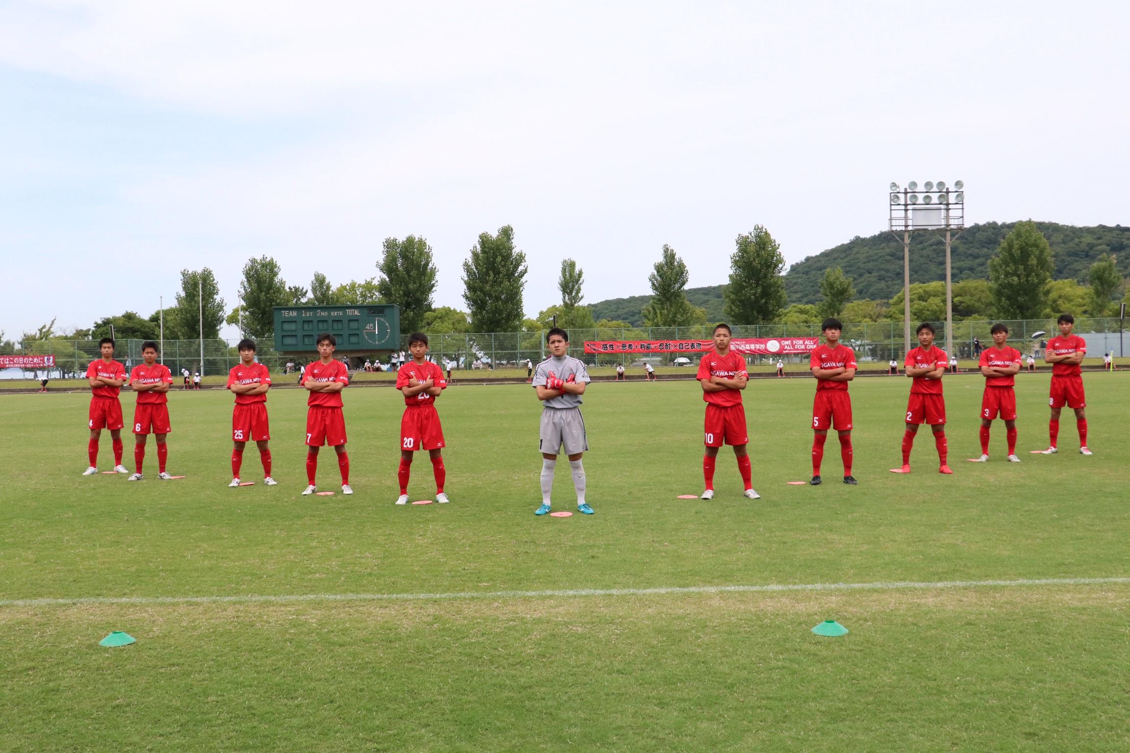 香川県高等学校総合体育大会サッカー競技 準決勝