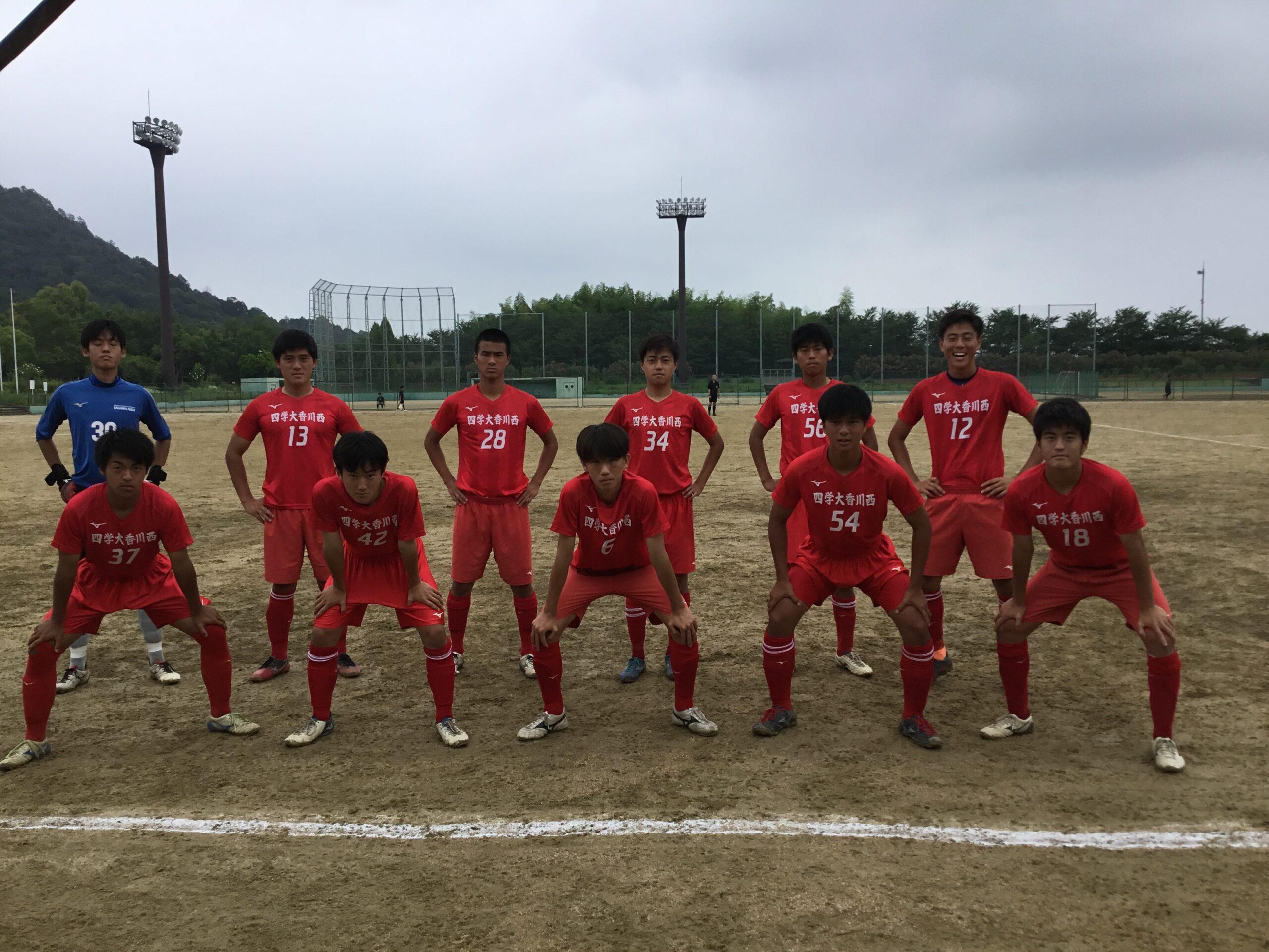 香川県2部リーグ VS坂出高等学校