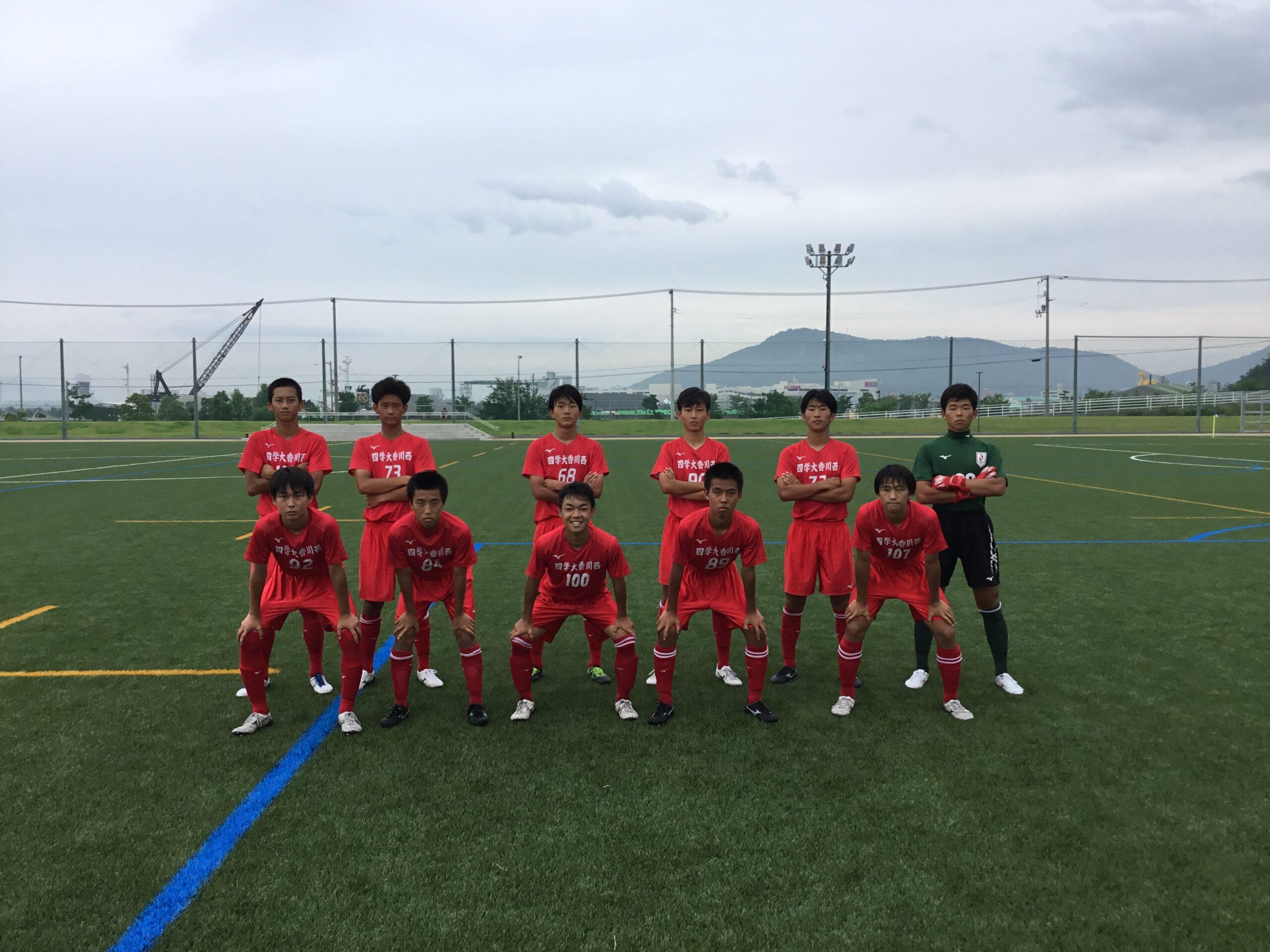 香川県リーグ2部 VS高松東